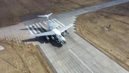 俄罗斯航空军事运输成立89周年