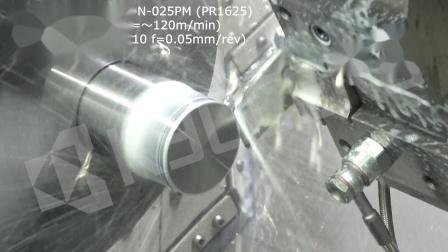 KPK 高性能 可对应内冷 切断加工用刀具