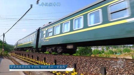 实拍宁芜铁路:宋山弯道,因铁路穿村而过,遂得名…