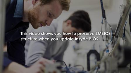 在更新Insyde BIOS时,如何保存SMBIOS结构