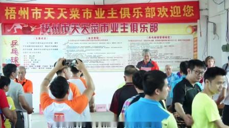天天菜市业主俱乐部、2020年7月1日乒乓球赛.