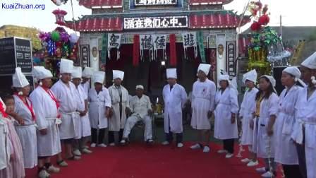 陕北榆林子洲:周硷镇师庄村师老夫人葬礼下集