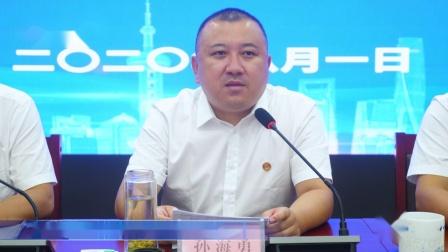 陕建十建集团召开2020年半年工作会议