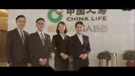 中国人寿2018年校园招聘