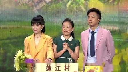 2020-08-14 乡村振兴大擂台