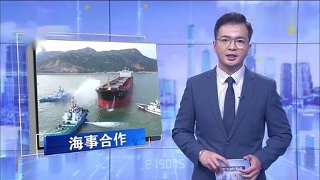 2020-08-23 南方财经报道