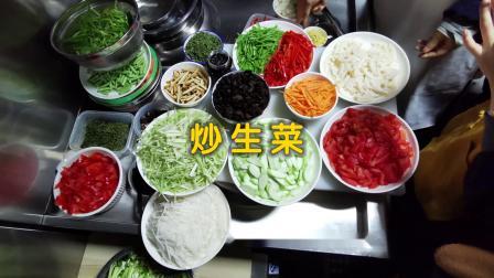 【极品素菜】炒生菜