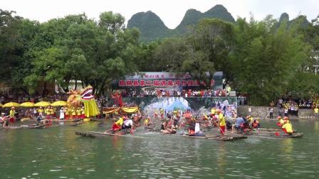 阳朔县第二届遇龙河竹筏漂游节—筏上水战