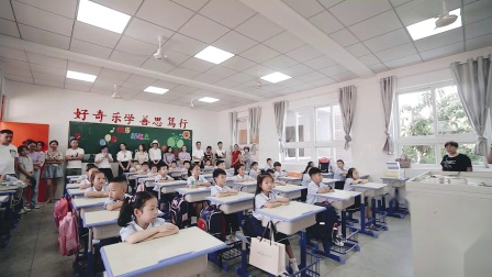 《2020-新时代实验学校开学典礼》
