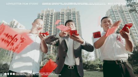 Sept. 7th 2020 | 婚礼即时剪辑 | 情书影像工作室 | 爱芙婚礼策划