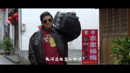 陈明昊、小老虎 - 王胖子 (《重启之极海听雷》电视剧插曲)