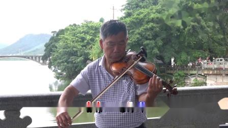 仇炽—小提琴伴奏《边疆的泉水清又纯》