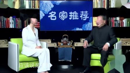 名家推荐——中国茶文化研究院院长罗大友