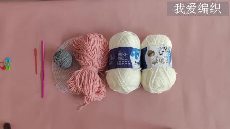 草莓兔子编织教程