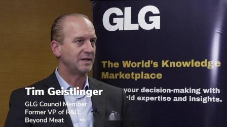 GLG格理集团主题会议:人造肉——食品技术的突破和可持续发展