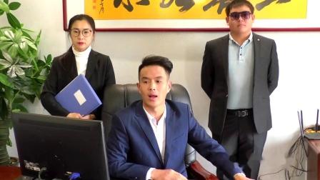 张建新导演作品 青春励志微电影《求婚》