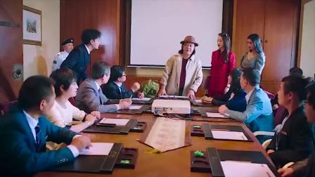 尼古拉斯舞王赵四上线,我是董事长兼行政总搓,四哥你开的是搓澡池吗?
