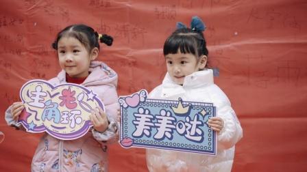 2020_12_31新东方心巢幼儿园活动花絮