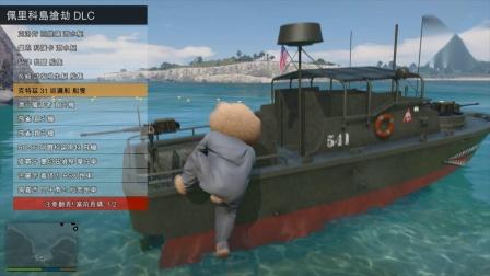 单机游玩新DLC地图《佩里科岛》
