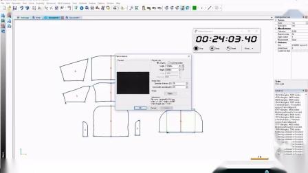 如何用30分钟开发一款沙发产品- DC3D Subscription网络讲座-20201223