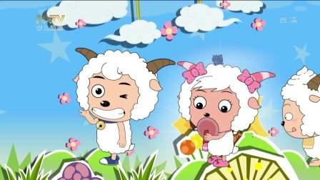 【1080P】《喜羊羊与灰太狼之古古怪界大作战》主题曲MV