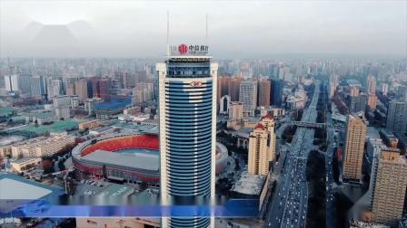 陕投集团庆祝成立30周年开展系列活动