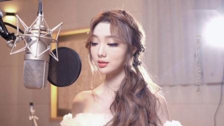 《云上恋》MV,李紫婷献唱