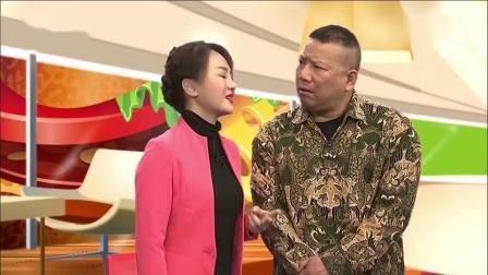 2021-02-03笑口组:众口难调