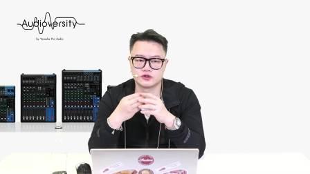 零基础通往调音之路(01)_什么是调音台及连接设备