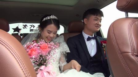 戴长红、叶翠芳【结婚视频完整版】