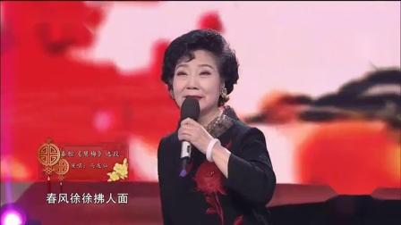 秦腔《慧梅》选段 马友仙2021戏曲晚会演唱