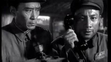 抗美援朝电影《英雄儿女》片段  制作 张镇聂树永