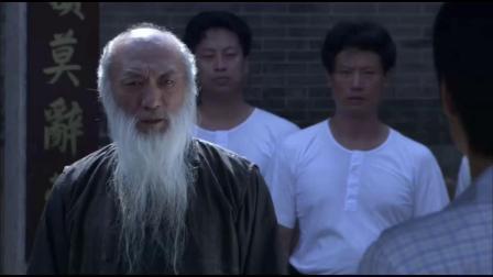 李小龙传奇 李小龙得罪唐人街师父   陈国坤
