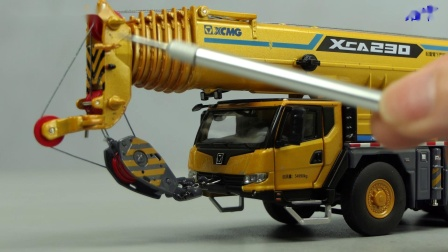 Yagao XCMG XCA230 by Cranes Etc TV