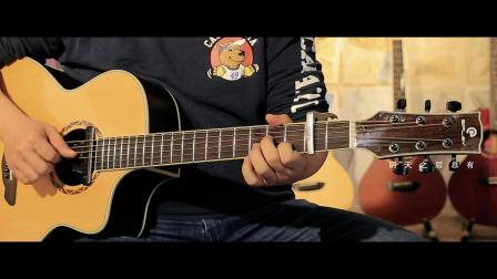 玩易吉他弹唱 交换余生 林俊杰 吉他谱