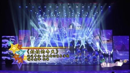 """江西省""""追梦少年""""少儿舞蹈大赛《娃娃的冬天》----红星舞蹈艺术学校"""