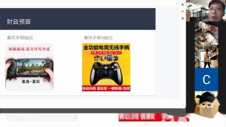 JCCTM-200925-中三視藝科 廣告計劃匯報