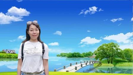 芳芳 退休后的生活纪念册