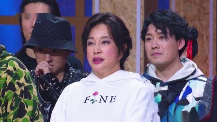 刘晓庆跨界喜剧王夺冠,真诚演绎实至名归 跨界喜剧王 第五季 20210424