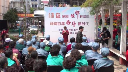 南桥居民区喜迎中国共产党成立100周年文艺汇演