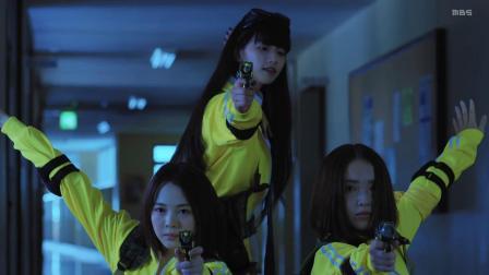 女子小队。。。。