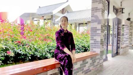 秋天的思念 古典舞〖正面〗曾惠林舞蹈系列