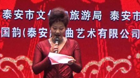 建党百年 惠民演出   演出单位:国韵(泰安)戏曲公司(2021年5月19日