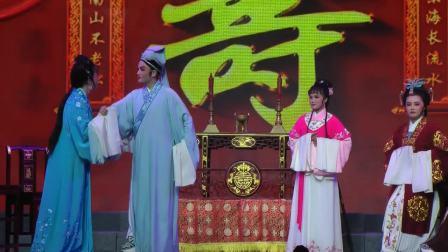 桐庐越剧团(五女拜寿)20210408青田戏迷摄于江南上村
