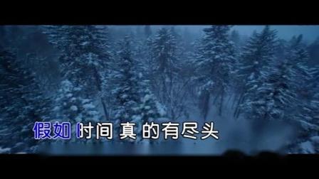 縣崖之上 ~ Version 01
