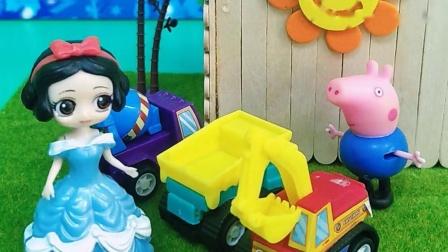 乔治和白雪一起玩玩具,白雪给乔治送蛋糕,乔治白雪都会分享