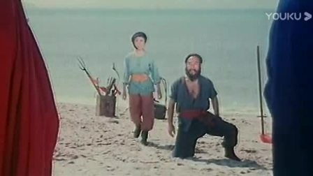 台岛遗恨1982