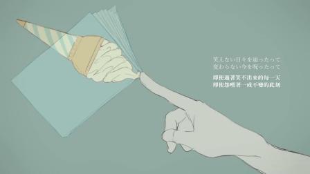 須田景凪-- veil