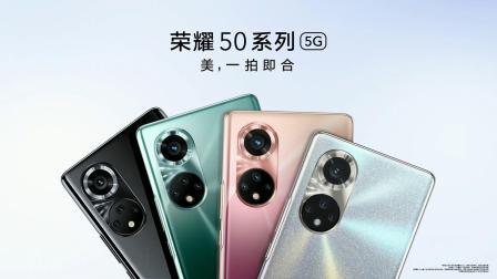 荣耀50 Pro手机TWS耳机收音功能体验