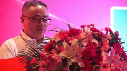 第四届四川十佳工匠酒店颁奖典礼  在蓉盛大举行!